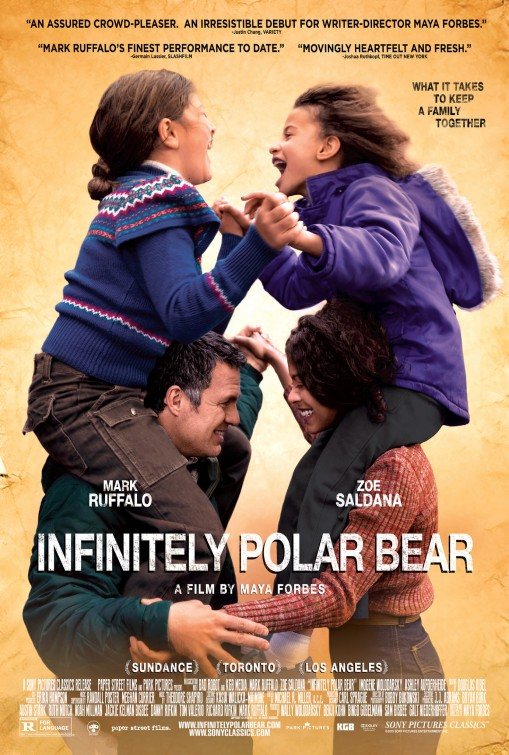 infinitely_polar_bear_ver2